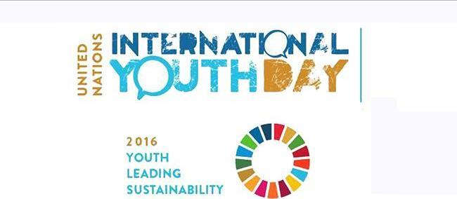International Youth Day: 12 August अ