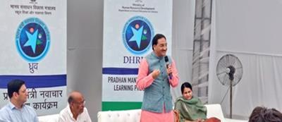 HRD Minister interacts with children for DHRUV