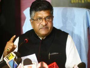 Union Minister of Law and Justice, Communications, Electronics and Information Technology Ravi Shankar Prasad inaugurated BSNL FTTH and wifi service