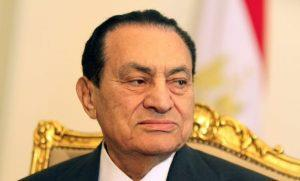 Egypt's former President Mohammed Hosni Mubarak, who ruled the country for 30 years, died.