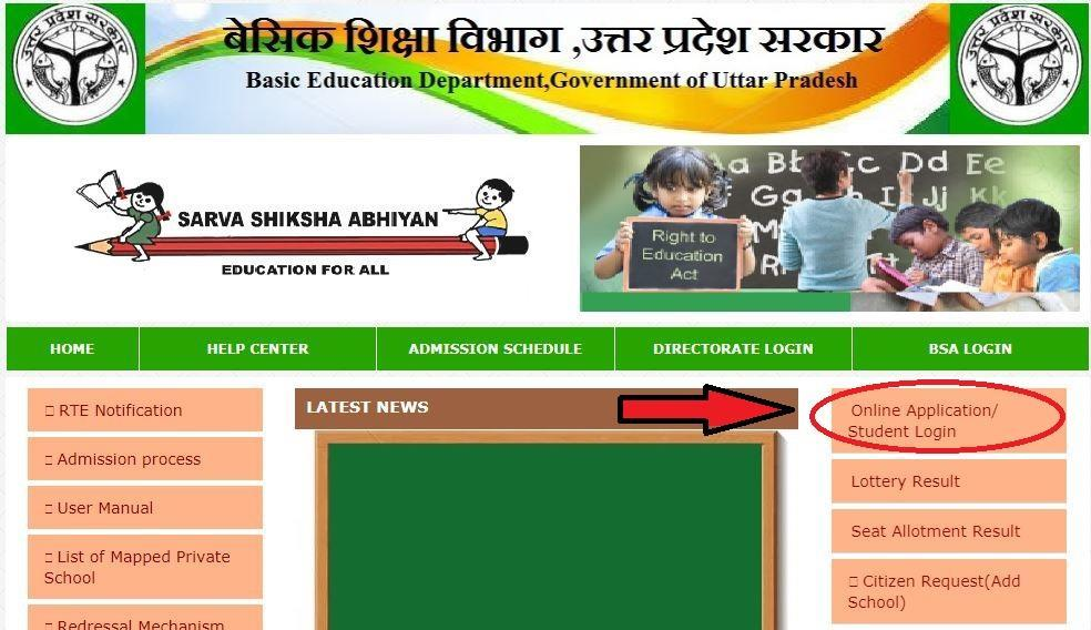 Click / लल क Online Application -> Student