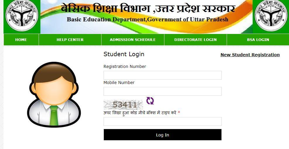 applicant can log in using the registration