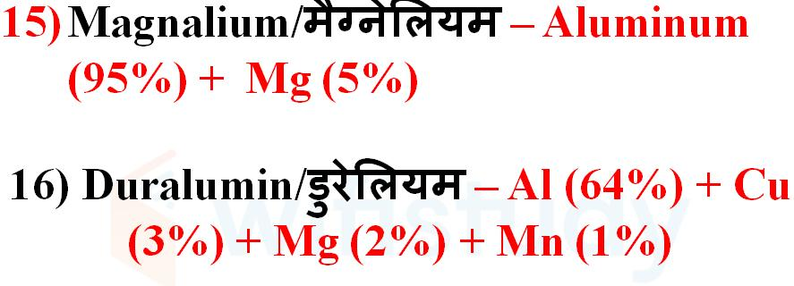 2.Mineral and ores Iron ऱ ह (Fe) I. Hematite ह म ट इट Fe2O3 II. III. IV.